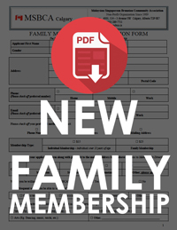 membership-new-family