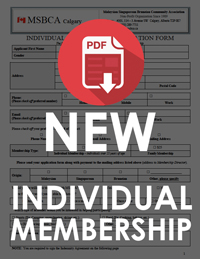 membership-new-individual