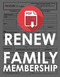 membership-renew-family