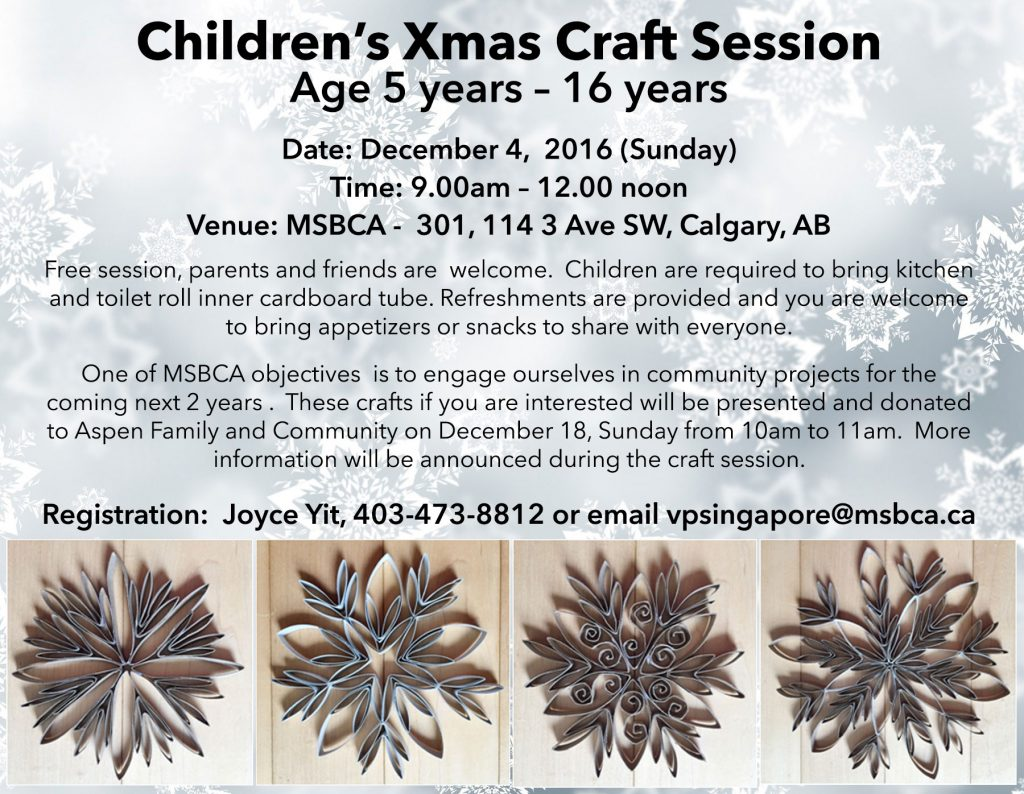 msbca-craft-poster-dec4