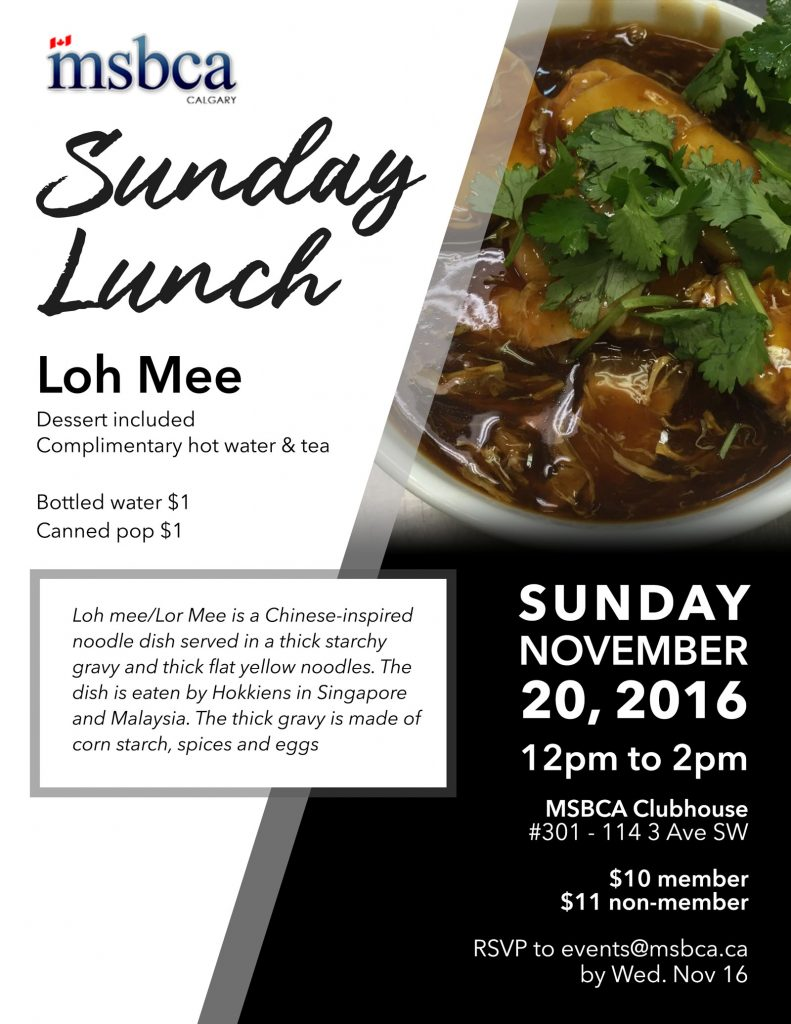 sunday-lunch-nov20-2016