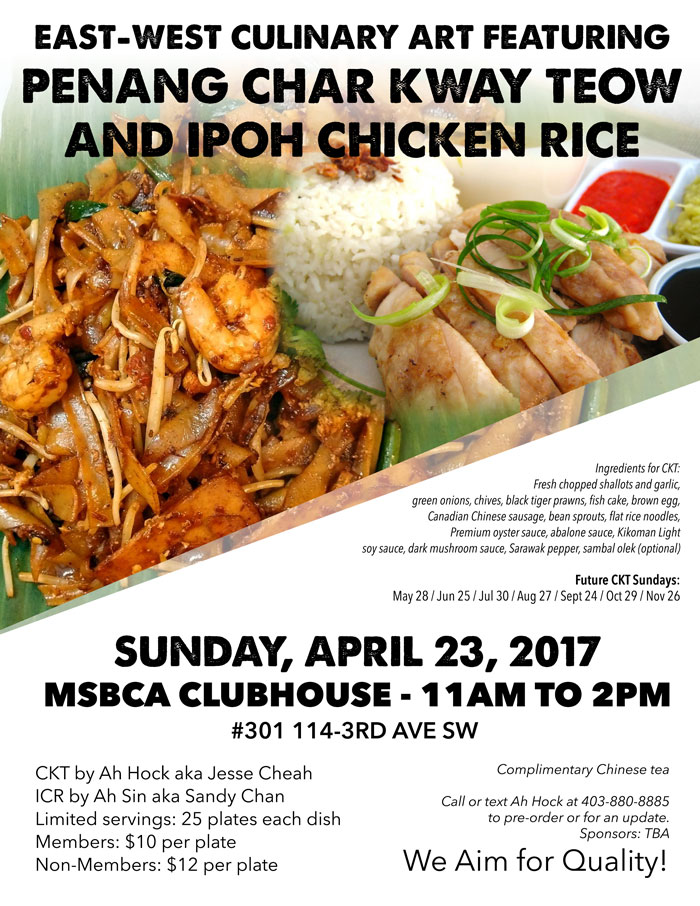 CKT-IPOHCK-SundayLunch-Poster-April2017