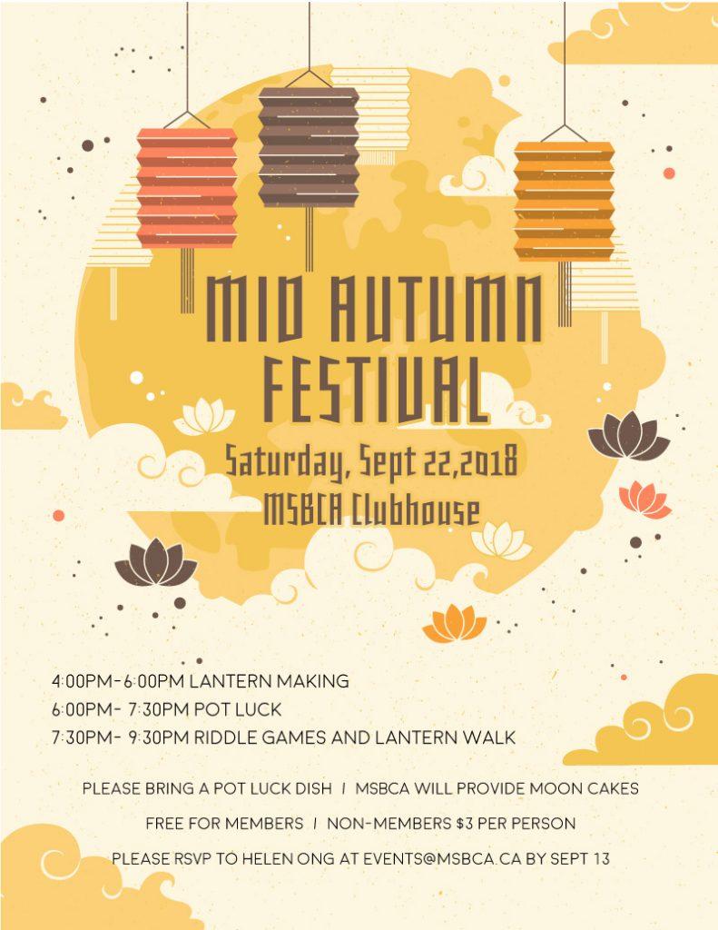 Mid Autumn Festival 2018   MSBCA Calgary