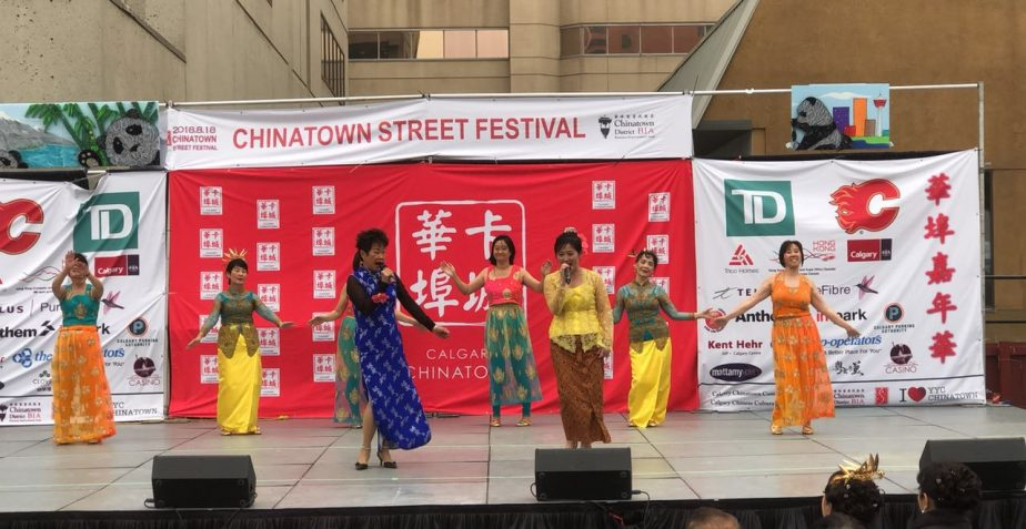 Chinatown Festival – August 18, 2018