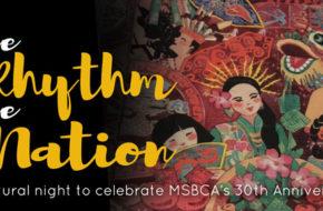 Cultural Night 2019