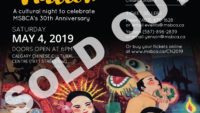 SOLD OUT – One Rhythm, One Nation | Cultural Night 2019