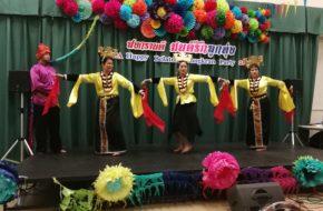 Songkran Festival Performance Highlights