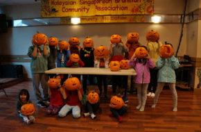 Pumpkin Carving Contest Highlights