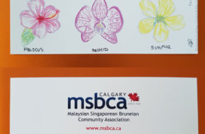 Special edition MSBCA bookmarks
